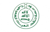 Saudi-Arabian-Monetary-Agency